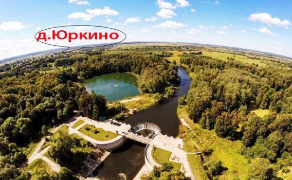 Земельный участок 15 соток(ИЖС) в д.Юркино Волоколамского р-на